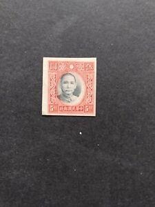 CHINA  - sc.# 361 Error -  unused stamp Dr. Sun Yat-sen issues (1939)