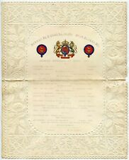 More details for royalty 1877 concert in buckingham palace fancy programme music gilded silvered