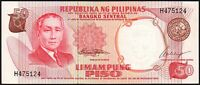 ND (1969) Philippines 50 Piso Banknote * UNC * P-146a * Sign 7 *