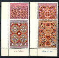 Marokko 1968 Mi. 624-627 Postfrisch 100% Kunst