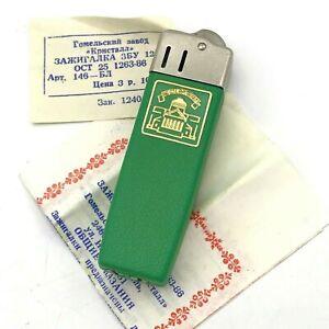 Soviet Lighter Souvenir NOS Green Blue Red Gomel 1142 Belarus USSR 1989 Smoking