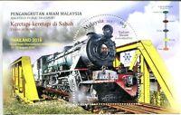MALAYSIA STAMP 2016 SABAH RAILWAYS TRAINS LOCOMOTIVE TRANSPORTATION S/S SHEET