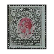 East Africa Uganda Protect. stamp 1912 EdwardVII 2 rupees red/black blue MH F484