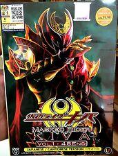 Masked Kamen Rider Kiva (Chapter 1 - 48 End) ~ 3-DVD SET ~ English Sub ~ Sentai
