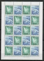 s33097 JAPAN 1961 MNH Sport  Mini Sheet UNFOLDED