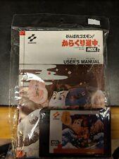 Ganbare Goemon Karakuri Douchuu MSX2 Konami No Box