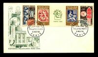 France 1964 Philatelic Expo Strip FDC / Very Minor Top Toning - L9069