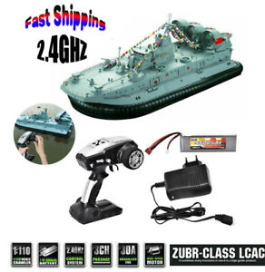 HG-C201 1:110 hovercraft ship Remote Control Boat RC Watercraf/military Brushles