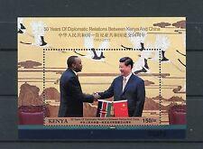 Kenya Sheet Stamps