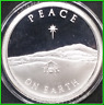2018 2oz Peace On Earth Proof Silver Shield Group .999 Round SSG