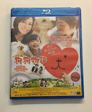 NEW 2011 Japanese Movie REGION A Blu-Ray Happy Together All About My Dog
