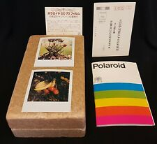 Polaroid SX-70 sonar modelo, versión de oro (muy rara) En Caja Nuevo Totalmente Funcional