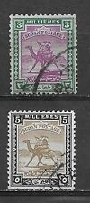 SUDAN , 1948 , CAMEL POST ,  SET OF 2 STAMPS ,  PERF ,  USED