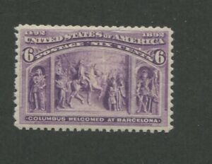 1893 United States Postage Stamp #235 Mint Never Hinged VF OG Gum Creases