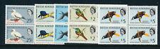 BRITISH HONDURAS 1962 DEFINITIVES SG209/213 (HIGH VALUES) BLOCKS OF 4 MNH