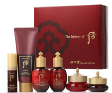 The History of Whoo Jinyulhyang Jinyul Special Gift Set 6 Items Korean Cosmetics