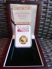 2012 1/2 oz Gold China Panda Singapore Coin Fair NGC PF-70