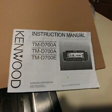 Kenwood instruction manual in french for model TM-D700A