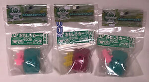 Lot of 3 Iwako Japanese Puzzle Eraser Cars - VW Bugs - Lot of 3 - NOS - SEALED