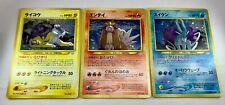 Pokemon card - Suicune Entei Raikou - Neo Revelation Japanese Excellent-
