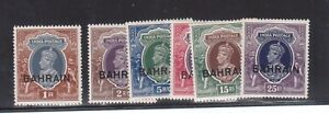 Bahrain #32 - #37 Very Fine Never Hinged Set