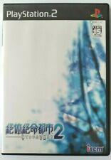 PS2 Zettai Zetsumei Toshi 2 JP