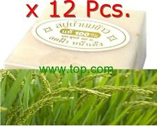 12 Pcs. SOAP THAI MILKY RICE COLLAGEN NATURE SKIN WHITENING COLLAGEN COCONUT OIL