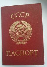 Passport Soviet Union USSR Blank Clean Empty