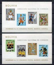 37192) BOLIVIA 1968 MNH** Folklore, Costumes