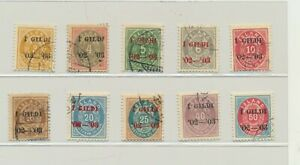 10 items  I Gildi  perf. 12.7 x 12.7 very fine used. set of ten.  Free shipping