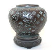 Vintage Japan Flowers Bamboo Urn Vase Pot Pottery Footed Marked #721