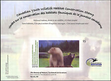 CANADA 2010  YOUTH WILDLIFE DUCK STAMP  These were only issued 2010-2013