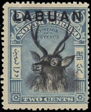 "LABUAN 73 (SG90) - Sambar Deer ""Provisional"" Perf 13.5 x 13.5 (pa23072)"