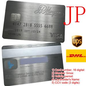 J.P. Morgan Silver Metal card w/ big chip gift box Stainless Steel Custom Card
