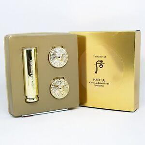 The History of Whoo Gongjinhyang Mi Glow Lip Balm SPF10 Special Set K-Beauty