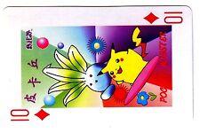 PROMO POKEMON JAPANESE CARD -CAJ of 1996- N° 10 - CARREAU - SURFING PIKACHU