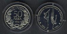 BULGARIA 50 Leva 1994 Olympics Proof