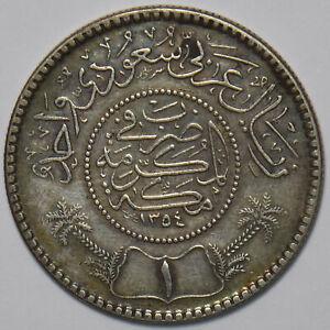Saudi Arabia 1354 AH Riyal 151672 combine shipping