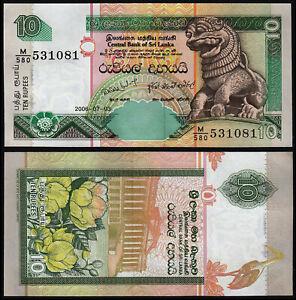 SRI LANKA 10 RUPEES (P108f) 2006 UNC