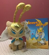 NEW ULTRA RARE Neopets Desert Aisha Plushie Limited Too with CODE Card and Tags