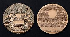 50°ans de la Libération des Camps de Concentration 1945-1995. Bronze