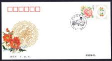 China 2004 Personalized Greeting Stamp --- Flower Lavish Bloom 1v FDC