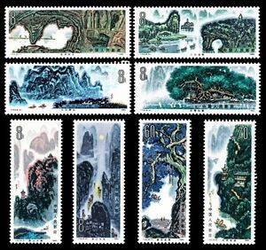 China Stamp 1980 T53 Guilin Landscapes MNH