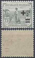FRANCE ORPHELINS DE LA GUERRE N°164 NEUF ** LUXE GOMME D'ORIGINE MNH