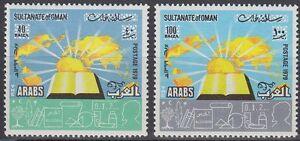 Oman 1979 ** Mi.193/94 Kultur Culture Map Landkarte