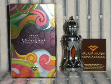 Swiss Arabian Attar Mubakhar Floral Bergamot Woody Perfume Oil 20 ML, NEW IN BOX