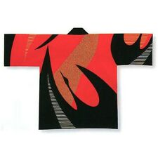 HAPPI HANTEN Traditional Coat Matsuri Festival Authentic JAPAN DHU6350