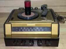 RCA Victor Tube Radio AM/FM-45 Record Player Early 50's Sold AS IS for Restore
