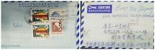 O) 1972 CHINA, GATE OF HEAVENLY PEACE SCT 584 - GOVERNMENT BUIDING SCT 874 -AGR