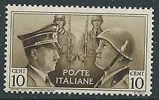 1941 REGNO FRATELLANZA D'ARMI NON EMESSO 10 CENT MNH ** - G229